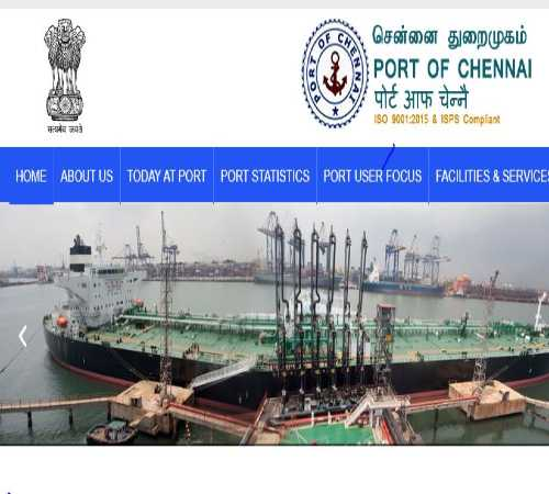 Chennai Port Recruitment 2020 For Senior Accounts Officers, Apply Online Before June 15