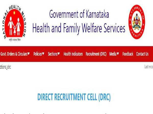 DHFWS Ballari Recruitment 2020 For Medical Officers Post, Apply Before June 6