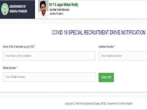 DME AP Recruitment 2020: 550 GDMO Posts