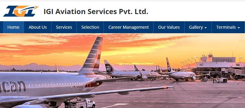 IGI Aviation Recruitment 2020: 590 CSG