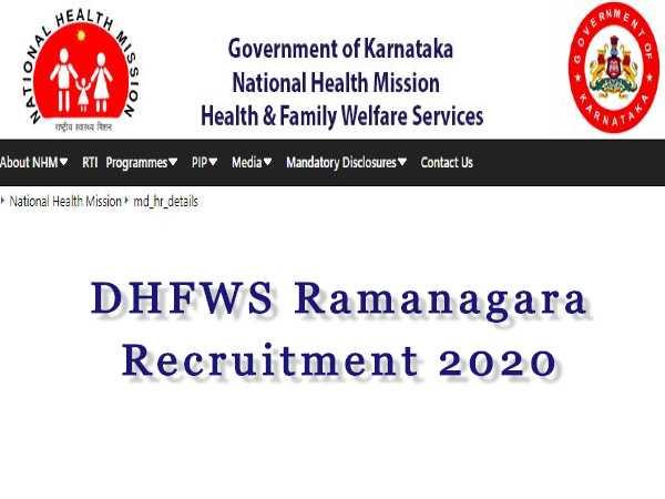 NHM Karnataka: 29 KMAS, Midwives, MO