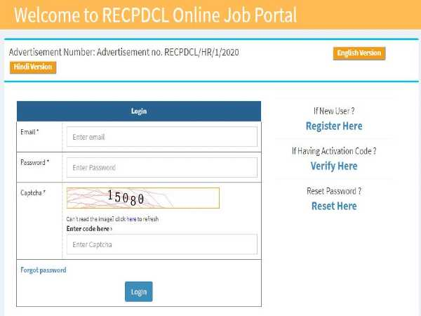 RECPDCL Recruitment 2020 For Assistant Engineers And Finance Executive, Apply Online Before May 27