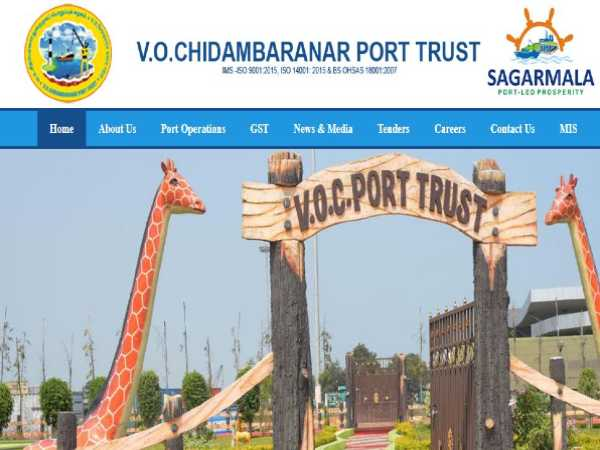 VOC Port Trust Recruitment 2020 For Executive Engineers (Civil), Apply Offline Before June 1