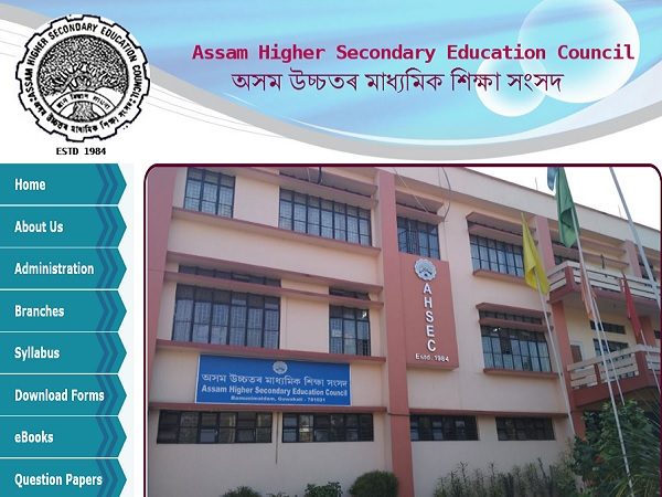 AHSEC Result 2020 Assam Declared