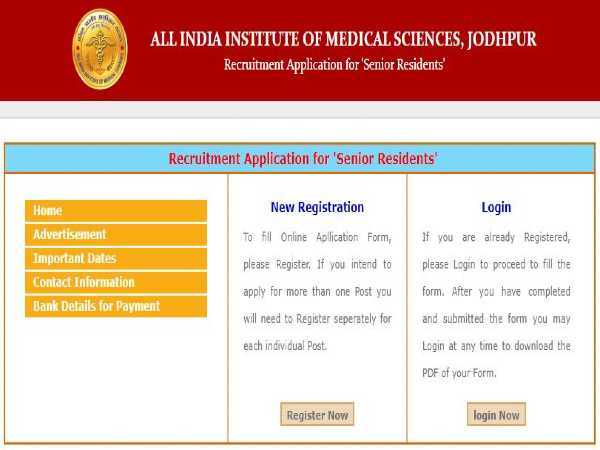 AIIMS Jodhpur Recruitment 2020: SR Posts