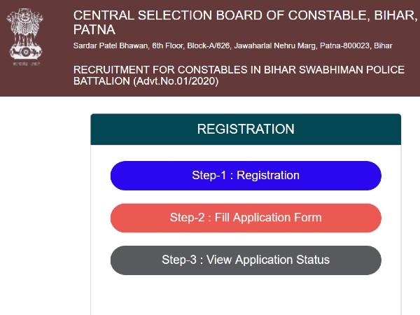 CSBC Bihar Police Recruitment 2020: LC