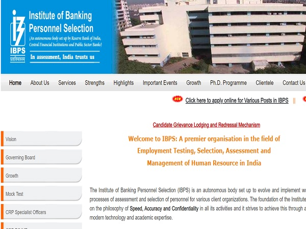 IBPS Recruitment 2020: Educational Qualification