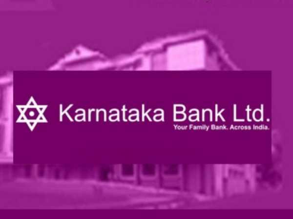 Karnataka Bank Recruitment 2020: TL,Head