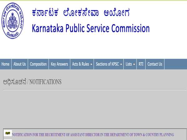 KPSC Notification 2020: Asst. Directors