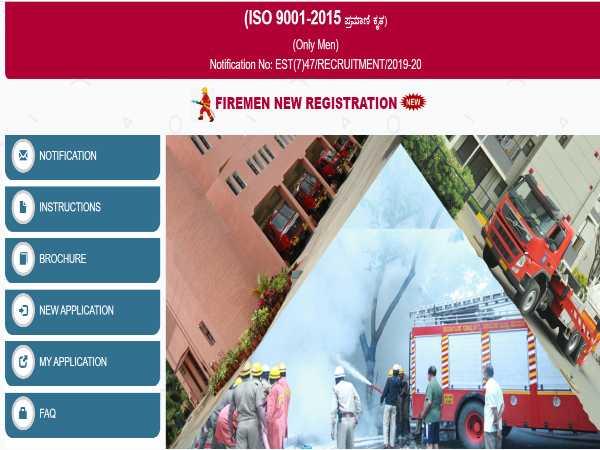KSFES Recruitment 2020: 1,222 Firemen