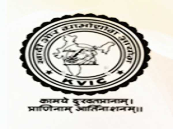 KVIC Recruitment 2020 For 34 Director And Deputy Director Posts, Apply Offline Before June 30