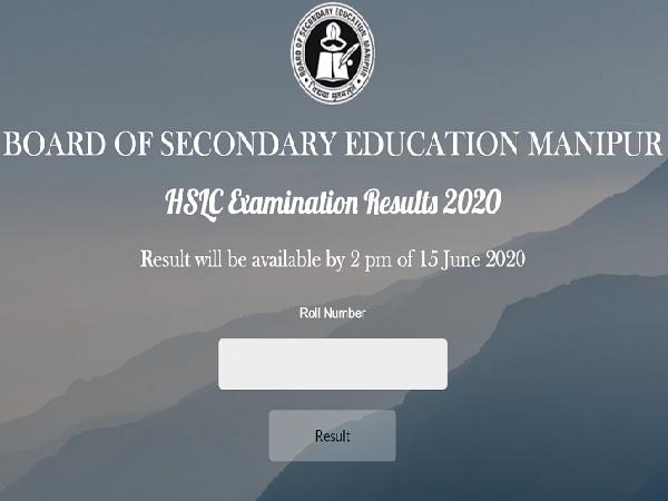 Manipur HSLC Result 2020 Details