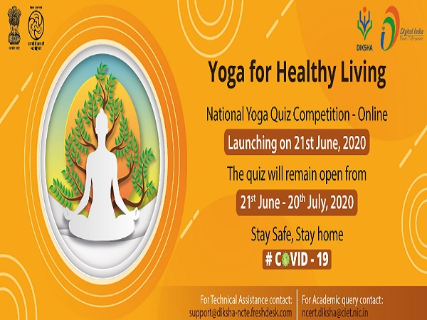 National Yoga Quiz Competition Details