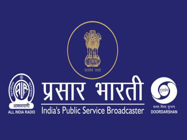 Prasar Bharati Recruitment 2020:37 Posts