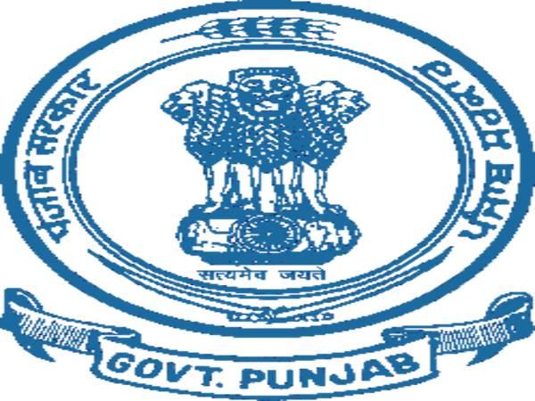 DRDP Punjab Recruitment 2020: 81 JE Jobs