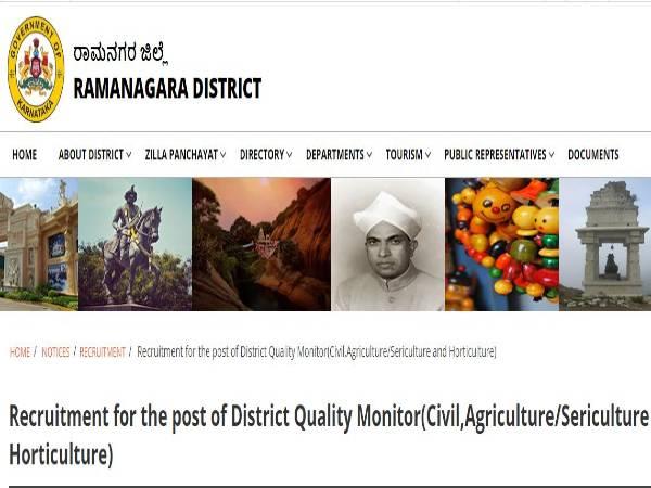 Ramanagara Zilla Panchayat Recruitment