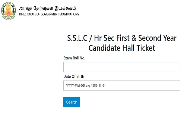 TN Class 10 Hall Ticket 2020 Released