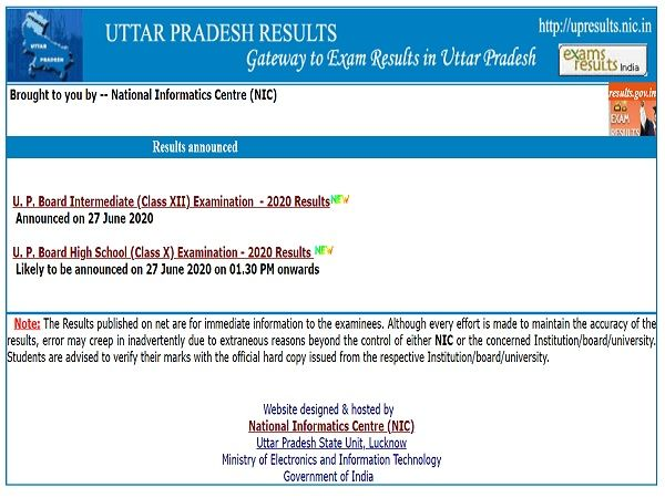 UP Board Class 12 Result 2020 Declared