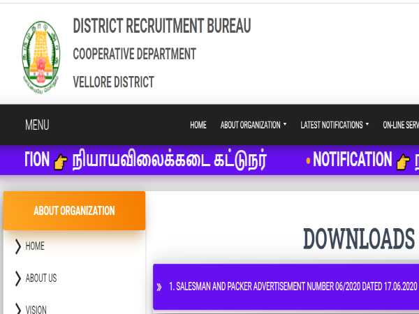 DRB Vellore Recruitment 2020 For 191 Salesman And Packer Posts, Apply Offline Before July 31