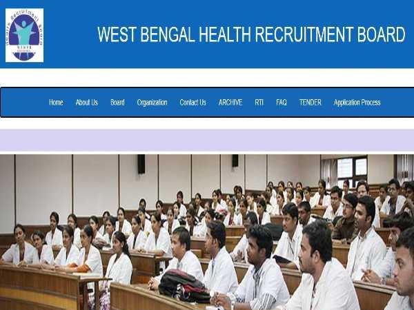 WBHRB Recruitment 2020: 1,174 GDMO Posts