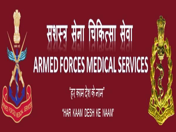 AFMS Recruitment 2020 Notification: SSCO