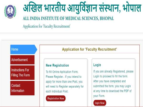 AIIMS Bhopal Recruitment 2020 For 165 Faculty Posts, Apply Online Before August 17