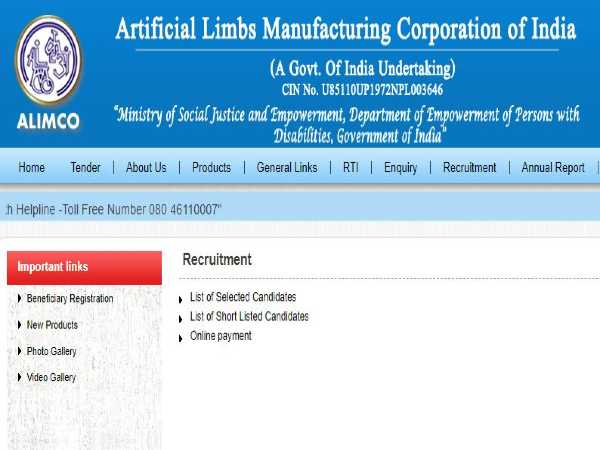 ALIMCO Recruitment 2020 For 74 ITI Apprentice Posts, Apply Offline Before July 20