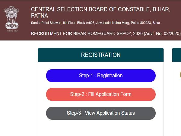 Bihar Police Home Guard Recruitment 2020: Apply Online For 551 Posts Through CSBC Before August 3