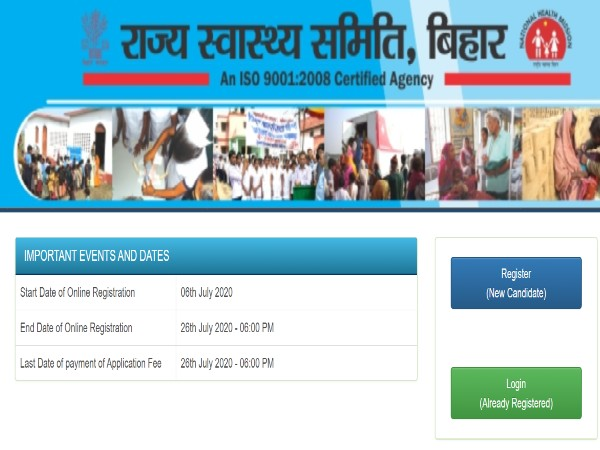 Bihar SHS Recruitment 2020 For 472 BHM, Accountant, BCM, VBDS And Supervisors. Apply Before July 26