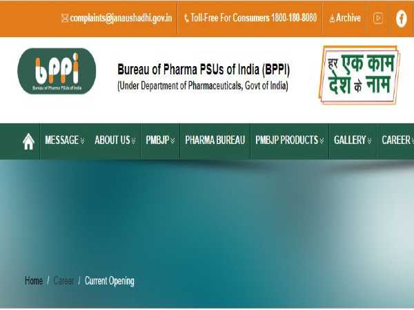 BPPI Recruitment 2020:Manager, Executive