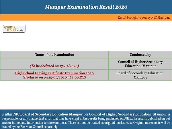 How To Check COHSEM Result 2020?