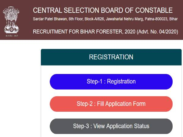 Bihar CSBC Forester Recruitment 2020 For 236 Vacancies, Apply Online Before September 10