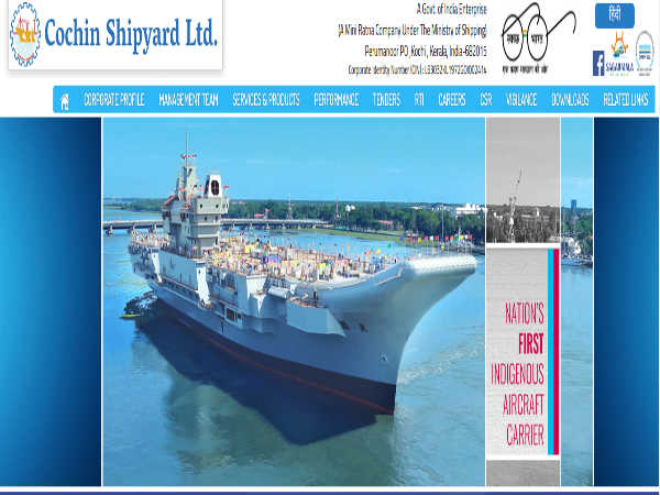 Cochin Shipyard Ltd Recruitment 2020