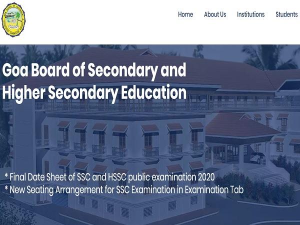Goa Board SSC Result 2020 Date