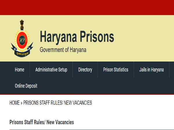 Haryana Jail Warder Recruitment 2020