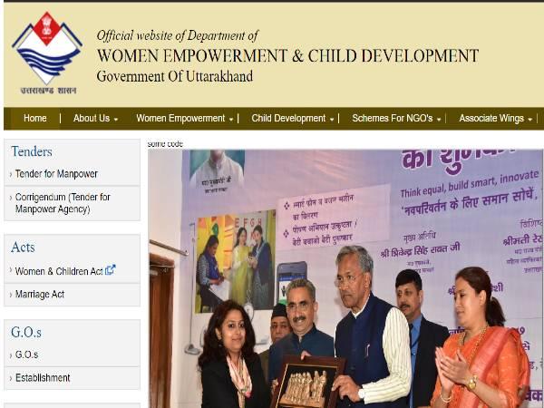 ICDS Uttarakhand Recruitment 2020: 110