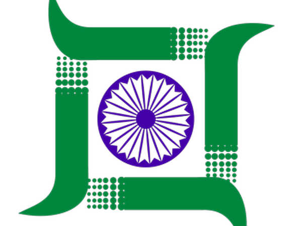 JPSC Recruitment 2020 Notification: ATP