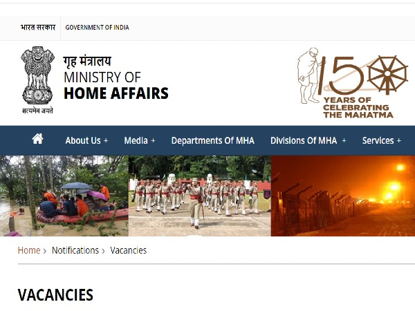 MHA Recruitment 2020: 74 Vacancies