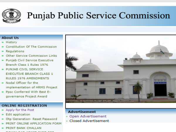 PPSC Recruitment 2020 Notification For Legal Assistants Post, Apply Online Before July 31