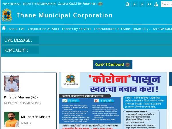 Thane Municipal Corporation Recruitment