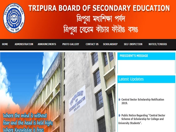 Tripura Madhyamik Result 2020: Direct Link To Check TBSE 10th Result 2020
