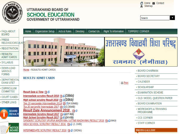 UK Board Result 2020: How To Check Uttarakhand Board 10th And 12th Result 2020