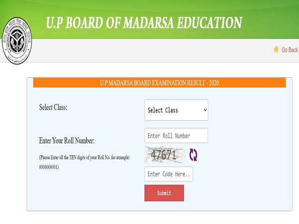 UP Madarsa Board Result 2020 Declared