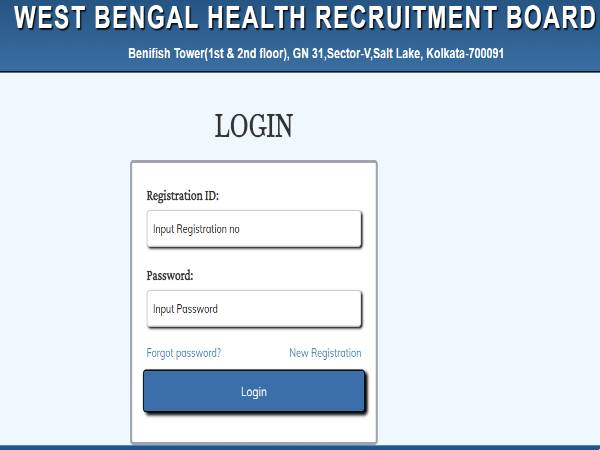 WBHRB Recruitment 2020: 105 ASP Posts