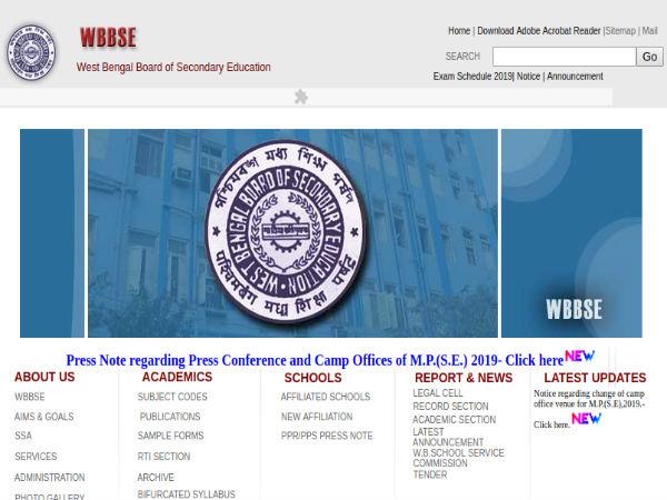 WB Madhyamik Result 2020: How To Check WBBSE Madhyamik Result 2020?