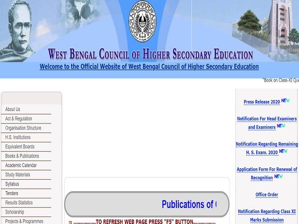 Download WB HS Result 2020