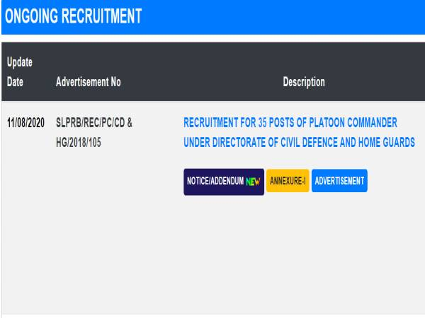 Assam Police Recruitment For 40 Platoon Commanders Post, Apply Online Before August 26