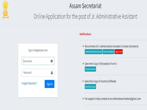 Assam Govt Jobs 2020: 170 Jr. Admn Asst.