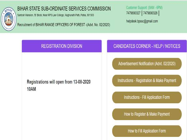 BPSSC Notification 2020 For 43 Range Officer Posts, Apply Online Before September 16
