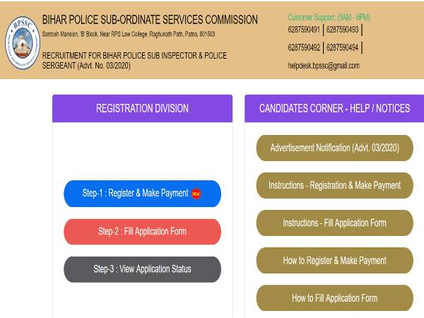 Bihar Police BPSSC Notification: SI Jobs